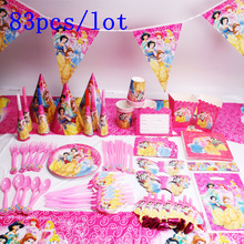 Disney-Six-Princess-Belle-Theme-Design-83Pcs-Lot-Disposable-Tableware-Sets-Girls-Birthday-Party-Theme-Party.jpg_220x220